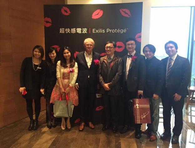 Gostovanje na konferenciji u Taipei